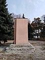 Ukr Kh Pervomaiskyi Ratusz the foundation of the monument to Lenin 20.10.2018 (SU-HS).jpg