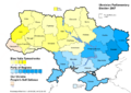 Ukrainian parliamentary election 2007 (HighestVote).PNG