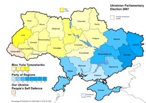 English: Ukrainian parliamentary election, 2007.