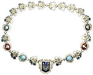 Collar of the President of Ukraine - Image: Ukrpressign