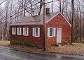 Umpawaugschoolhouse.jpg