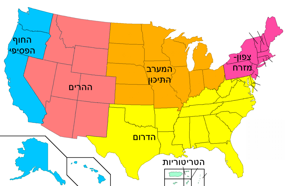 United States Administrative Divisions unnumbered-HE