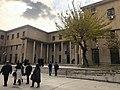 University of Tehran 0508.jpg
