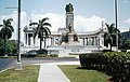 Unknown monument maybe in Havanna 1973 PD.jpg