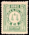 Uruguay 1882 Sc46.jpg