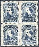 Uruguay 1883 Sc50 B4.jpg