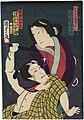 Utagawa Kunisada II - Actors Sawamura Tanosuke III as Toyokura no kakoi Oyoshi and Sawamura Ijûrô as the Provincial Samurai Ijûta.jpg