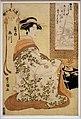 Utagawa toyokuni, serie di belleze come sette scene della leggenda di komachi, takigawa di ogiwa, 1793-97 ca.jpg