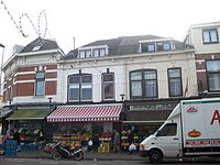 Utrecht-Lombok - Kanaalstraat.jpg