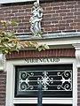Utrecht Rijksmonument 36347 Pand Mariahoek 11, detail.JPG