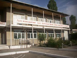 """Gʻafur Gʻulom - The building of the Uzbek Gymnasium in Isfana in 2008 with lines from a Gʻafur Gʻulom poem written at the front. The lines read: """"Dear excellent child of an excellent state, know that your motherland awaits you."""""""