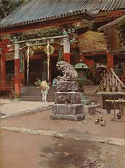 The Temple Court of Fudo Sama at Meguro, Tokyo