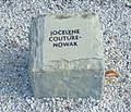 VaTechMassacre-Jocelyne Couture-Nowak.jpg
