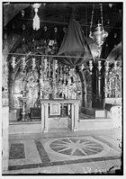 Via Dolorosa, beginning at St. Stephen's Gate. Calvary, (Twelfth) Station of the Cross LOC matpc.00025.jpg