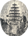 Victoria and Albert Christmas Tree.png