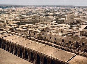 View of Kairouan from the Minaret of the Great Mosque - Tunisia - 1899.jpg