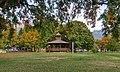 Vimy Park Gazebo & Maypole, Kaslo, BC (Municipal Heritage Site IDM19026).jpg