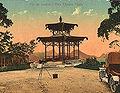 Vista Chinesa em cartão postal de 1911.jpg