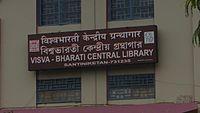 Visva-Bharati Central Library.jpg