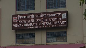 Visva-Bharati Central Library.jpg