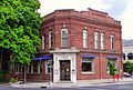 Vollmer Block - Lewiston HD - Lewiston Idaho.jpg