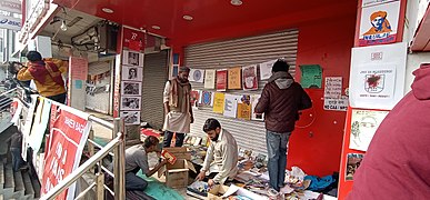 Volunteers getting books and posters for protestors shaheen bagh new delhi 7 jan 2020.jpg