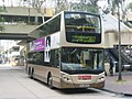 Volvo B9TL Double-Decker Bus.jpg