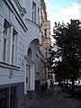 Vršovice, Ruská 16 a 14.jpg