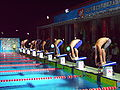 WDSC2007 Day5 M4x100FreestyleRelay Start.jpg