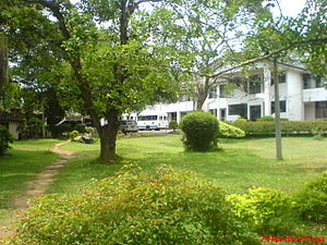 Wayamba University of Sri Lanka - Image: WUSL010