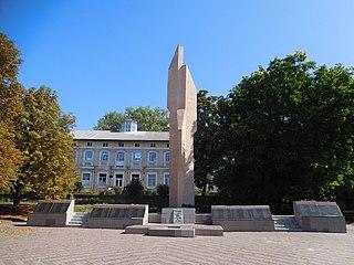 Okny Urban locality in Odessa Oblast, Ukraine