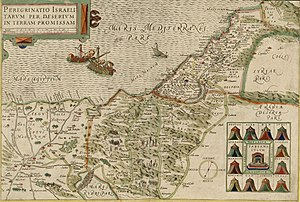 Stations of the Exodus - Wanderings in the desert map, 1641
