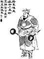 Wang Shuang Qing portrait.jpg