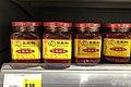 Wangzhihe Fermented Rose Bean Curd on shelf (20200202160347).jpg