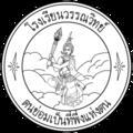 Wannawit School logo.png