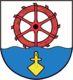 Coat of arms of Sprakebüll