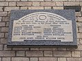War Memorial Plaque - Lincoln Station - geograph.org.uk - 1482959.jpg