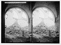 War views of Neby Samuel (Mizpah). Interior of the demolished mosque. LOC matpc.02239.jpg