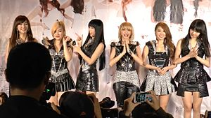 Weather Girls - 2014-11-23 - Taichung (019).jpg