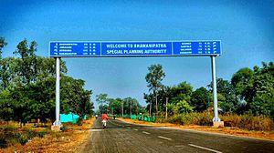 Bhawanipatna - City Welcome Gate