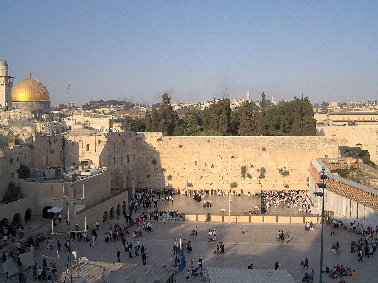 Jerusalem And Bethlehem Tour