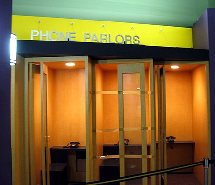 WU phone parlors near Times Square, 2008 Western Union phone parlors 1440 Broadway 2008 jeh.jpg