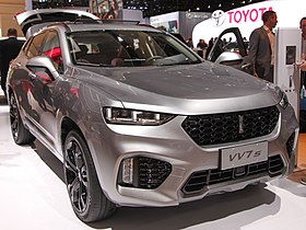 Front Wheel Drive Cars >> WEY VV7 - Wikipedia