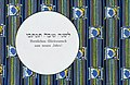 Wiener Werkstätte - New Year Greeting - Google Art Project (2739958).jpg
