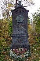 Wiener Zentralfriedhof - Gruppe 14A - Anton Schrötter von Kristelli.jpg