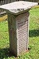Wiki Šumadija VIICrkva Rođenja Presvete Bogorodice (Gornja Trepča) 258.jpg