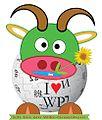 Wiki Greenhorn.jpg