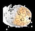 Wikincyclopedia1.png