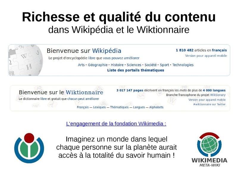 encyclopedie wiktionnaire