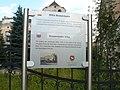 Wizytówka Piaseczna, Besserówka (1c).jpg